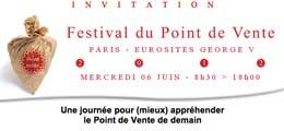 admirable_design_festival_du_point_de_vente.jpg