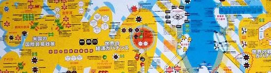 Design + art + Tokyo = BunnySmash