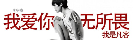Naming…Made inChina!