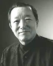 Ikko Tanaka (Japonais, 1930–2002)